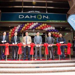 hon brothers open dahon taiwan flagship store